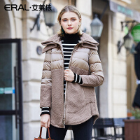 ERAL/艾莱依羊羔毛拼接修身羽绒服女中长款保暖外套6055D