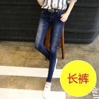 高腰深色弹力牛仔裤女长裤紧身小脚学生春装2018新款韩版显瘦百搭 25 一尺八
