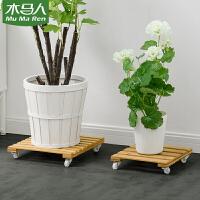 木马人花架子花盆底座移动带轮木质室内移动客厅多肉阳台特价