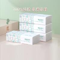 全棉时代纯棉柔巾(经典系列)45gsm平纹无纺布,200mm×200mm,100