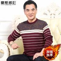 秋冬装中年男士长袖t恤 中老年男装翻领爸爸装加厚加绒40-50-60岁hsws16c8899