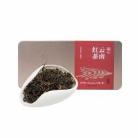 【9.23网易严选大牌日 超值专区】云南红茶(滇红)5克*22袋