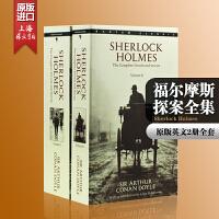 福尔摩斯探案全集 英文原版小说 2册全套 Sherlock Holmes 侦探小说悬疑推理 卷福夏洛克 柯南道尔 经典名