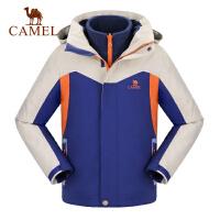 camel骆驼童装秋冬男童三合一冲锋衣儿童防风防水登山外套