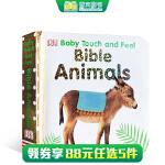 顺丰发货 进口英文原版绘本Baby Touch and Feel系列: Bible Animals 初识单词儿童纸板触