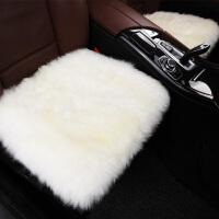 Mubo牧宝汽车羊皮毛一体小三件套坐垫座垫座套五座车通用秋冬季保暖透气澳洲羊毛长毛羊剪绒