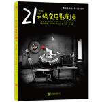 """21天搞定电影剧本:好莱坞圈内编剧的行业标准书 """"8分钟写作法""""帮你提高编剧效率"""