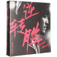 正版现货 五月天/怪兽:逆转胜原声原创纪 2CD+2歌词本+32页写真册