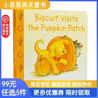 99选5 英文原版绘本 Biscuit Visits the Pumpkin Patch 小饼干狗参观南瓜园 惹人喜爱的