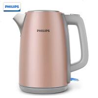 飞利浦(Philips) 电水壶HD9352/90 家用食品级不锈钢 1.7L大容量烧水壶防干烧热水壶金属色