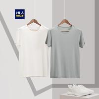 HLA/海澜之家凉感圆领短袖T恤2019春季新品两件装男士打底汗衫