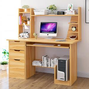 亿家达电脑桌台式书桌家用学生书桌书架组合现代简约写字台办公桌