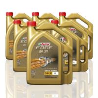 嘉实多(Castrol)极护 磁护 启停保全合成机油 汽车润滑油 SN级 整箱装 极护5W-30 4L*6/箱