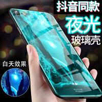 苹果6splus手机壳潮男夜光iphone7plus抖音同款x玻璃壳8p潮牌6s个性创意6女款iphonex七硅胶8六