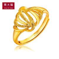 周大福皇冠足金黄金戒指女款计价F107826精品
