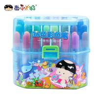 西瓜太郎36色桶装水彩笔 R076390-2 绘画笔