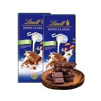 Lindt瑞士莲进口swiss经典排装巧克力提子果仁100g*2块装