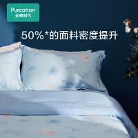 全棉时代全棉贡缎床上用品四件套纯棉北欧单双人床单被套枕套夏季