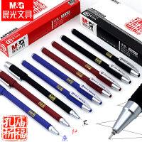 晨光文具 中性笔 孔庙祈福 AGP68602 中性笔0.5 学习用品 水笔