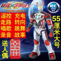 超大奥特曼玩具可充电智能遥控机器人超人模型讲故事唱歌录音男孩