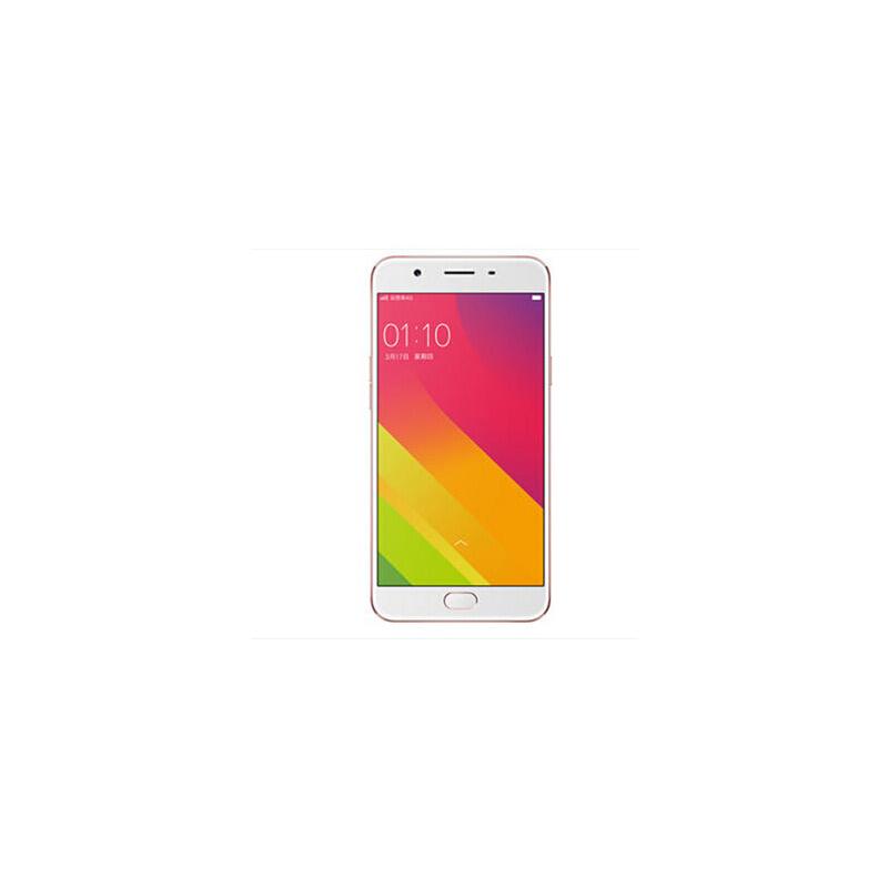 【支付礼品卡】OPPO A59/oppo a59m全网通 正面指纹识别拍照手机 3G运存32G机身内存 800w像素 安卓智能手机直板 指纹识别/3G+32G运行内存