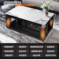 美的(Midea)电暖桌NZY-MRH1黑色取暖桌长方形家用多功能烤火桌子客厅电暖茶几可升降节能省电电暖炉茶几