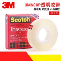 3M 思高胶带 透明胶带 百格测试胶带600-3/4 19mm*32.9m 胶纸