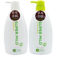 日本资生堂(Shiseido)2件套惠润绿野芳香洗发水5830+护发素600ml5841
