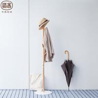 当当优品 橙舍创意实木衣帽架落地简约现代挂衣架卧室客厅多功能组合衣服架