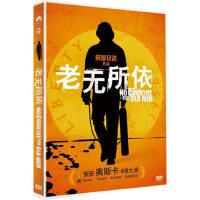 正版 老无所依DVD 奥斯卡影片 动作冒险电影光盘光碟片