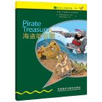 书虫・牛津英汉双语读物:海盗的宝藏(入门级下 适合小学高年级、初一)