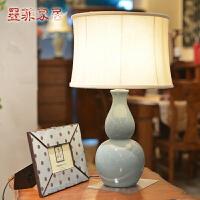 现代时尚台灯 单色釉葫芦陶瓷卧室床头复古装饰家居书房客厅灯具