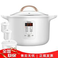 美的(Midea)电炖锅MD-DZ16E102 智能预约陶瓷多功能煮粥煲汤炖肉保温电炖盅W
