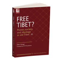 自由西藏:还原喇叭教统治下的政权、社会和意识形态(英)