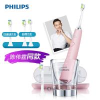 飞利浦(PHILIPS)电动牙刷 HX9362/67 钻石亮白型 充电式成人声波震动 奢宠粉钻