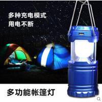 户外新款帐篷露营灯 可充电LED 时尚简约太阳能帐篷灯超亮 多功能马灯野营灯