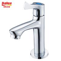 【货到付款】贝乐BALLEE 单冷台盆龙头 洗手盆快开水嘴 全铜水龙头 B01