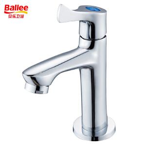 【满200减100】贝乐BALLEE 单冷台盆龙头洗手盆快开水嘴全铜水龙头B01