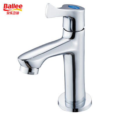 贝乐BALLEE单冷台盆龙头洗手盆快开水嘴全铜水龙头B01