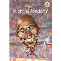 现货 谁是迈克尔・乔丹? 英文原版 WHO IS MICHAEL JORDA