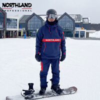 �Z��m滑雪服男2020冬季新款�敉�伟咫p板抗寒保暖NSJAS5801S