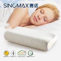 SINOMAX赛诺慢回弹记忆枕绿茶助睡眠枕头护颈枕雅致绿茶枕