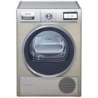 【当当自营】SIEMENS/西门子WT47Y7690W 9公斤干衣机大容量
