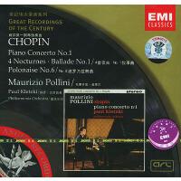 肖邦第一钢琴协奏曲(CD)