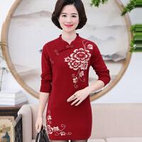 中年妈妈修身显瘦打底针织衫秋冬女装中长款长袖旗袍领毛衣连衣裙 红色 9910hm