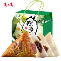 高上高 云南香粽浓情粽意粽子礼盒1240g/盒(10粽4蛋)