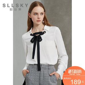 熙世界白色衬衫女2018秋装新款撞色绑带职业OL衬衣长袖上衣LC050