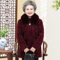奶奶秋冬大衣老年人秋装女外套高贵妈妈装仿皮草加厚衣服端庄大气 1XL 建议85-105斤