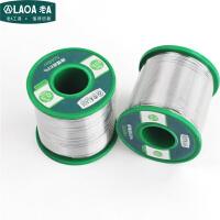 老A 高纯度免清洗焊锡丝 含锡量63% 含松香锡线0.5MM LA812205