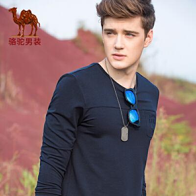骆驼男装 秋季新款圆领套头时尚男士卫衣纯色休闲男长袖上衣